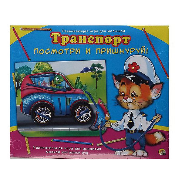 Рыжий кот Шнуровка Рыжий кот Посмотри и пришнуруй, Транспорт рыжий кот кубики важный транспорт