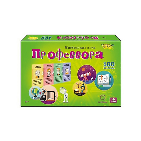 Настольнаня игра Рыжий кот Викторина для детей. Профессора, 100 карточекВикторины и ребусы<br>Характеристики:<br><br>• возраст: от 12 лет;<br>• время игры: от 20 минут;<br>• количество игроков: 2-4;<br>• в наборе: 100 карточек, правила игры;<br>• вес упаковки: 480 гр.;<br>• размер упаковки: 32х23х17 см;<br>• страна бренда: Россия.<br><br>В викторине «Профессора» от бренда «Рыжий кот» ребенку выдается возможность почувствовать себя ученым определенной науки. Победит тот, кто даст больше всех правильных ответов по своей теме. Игра расширяет кругозор, тренирует память и внимательность.<br><br>Викторину для детей 100 карточек, «Профессора» можно купить в нашем интернет-магазине.<br>Ширина мм: 320; Глубина мм: 230; Высота мм: 170; Вес г: 480; Возраст от месяцев: 144; Возраст до месяцев: 2147483647; Пол: Унисекс; Возраст: Детский; SKU: 7926657;