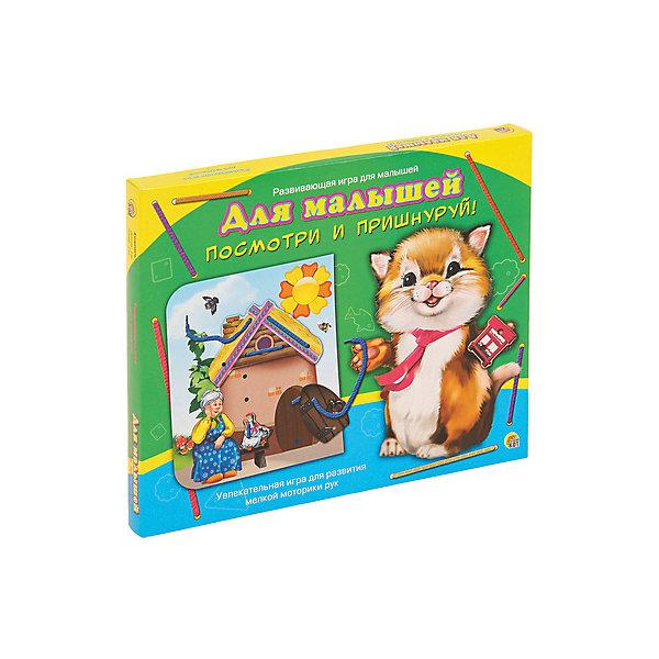 Шнуровка Рыжий кот Посмотри и пришнуруй, для малышейОбучающие игры<br>Характеристики:<br><br>• возраст: от 3 лет;<br>• в наборе: 2 карточки с изображением, 2 шнурка;<br>• вес упаковки: 262 гр.;<br>• размер упаковки: 35х21х26 см;<br>• страна бренда: Россия.<br><br>Игра для малышей из серии «Посмотри и пришнуруй» от бренда «Рыжий кот» поможет ребенку освоить навыки обращения с завязками. Малыш выучит, как сделать узелок, потренирует свою внимательность и логическое мышление, запомнит новые слова.<br><br>Все что нужно – отсоединить детали от карточки и приделать их к картинке в подходящее место с помощью шнурка. Игра содержит яркие красочные изображения. Ребенок сможет играть неограниченное количество раз.<br><br>Игру «Посмотри и пришнуруй» для малышей можно купить в нашем интернет-магазине.<br>Ширина мм: 350; Глубина мм: 210; Высота мм: 260; Вес г: 262; Возраст от месяцев: 36; Возраст до месяцев: 2147483647; Пол: Унисекс; Возраст: Детский; SKU: 7926671;