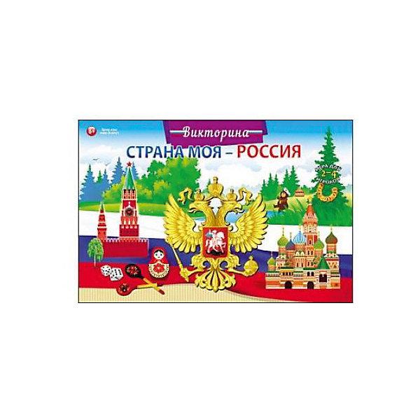 Настольнаня игра Рыжий кот Викторина для малышей. Страна моя-РоссияВикторины и ребусы<br>Характеристики:<br><br>• возраст: от 6 лет;<br>• количество игроков: 2-4;<br>• в наборе: игровое поле с карточками 42х57 см, 4 фишки, 1 кубик, правила игры;<br>• вес упаковки: 210 гр.;<br>• размер упаковки: 40х35х23 см;<br>• страна бренда: Россия.<br><br>Викторина «Страна моя – Россия» от бренда «Рыжий кот» поможет малышу узнать больше интересных фактов о стране в игровой форме. Занятия расширяют кругозор, развивают внимательность и память.<br><br>Викторину для малышей «Страна моя – Россия» можно купить в нашем интернет-магазине.<br>Ширина мм: 400; Глубина мм: 350; Высота мм: 230; Вес г: 210; Возраст от месяцев: 72; Возраст до месяцев: 2147483647; Пол: Унисекс; Возраст: Детский; SKU: 7926679;