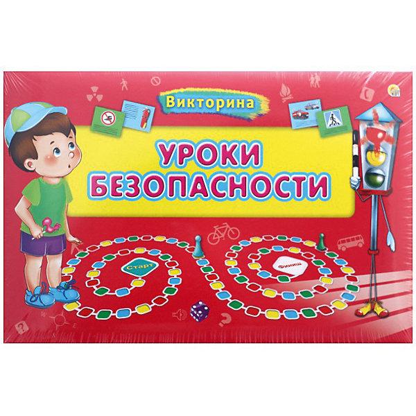 Рыжий кот Настольнаня игра Викторина для малышей. Уроки безопасности