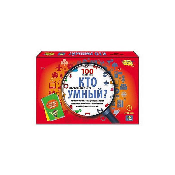 Настольнаня игра Рыжий кот Викторина для детей. Кто умный, 100 карточекВикторины и ребусы<br>Характеристики:<br><br>• возраст: от 12 лет;<br>• время игры: от 30 минут;<br>• количество игроков: 2-4;<br>• в наборе: 100 карточек, правила игры;<br>• вес упаковки: 480 гр.;<br>• размер упаковки: 32х23х17 см;<br>• страна бренда: Россия.<br><br>Викторина «Кто умный» от бренда «Рыжий кот» частично напоминает игру «Мафия». Участникам предстоит не выдать себя, хитрить в ответах. <br><br>В процессе игры происходит много обсуждений того, что написано в карточках – нужно определить настоящий ли факт приведен там или нет. Победителем станет самый тактичный игрок.<br><br>Викторину для детей 100 карточек, «Кто умный» можно купить в нашем интернет-магазине.<br>Ширина мм: 320; Глубина мм: 230; Высота мм: 170; Вес г: 480; Возраст от месяцев: 144; Возраст до месяцев: 2147483647; Пол: Унисекс; Возраст: Детский; SKU: 7926701;