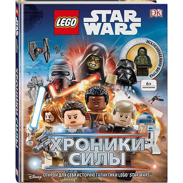 Эксмо Lego Звездные войны Хроники Силы, с мини-фигуркой игровые наборы playskool игровой набор звездные войны с фигуркой эвока