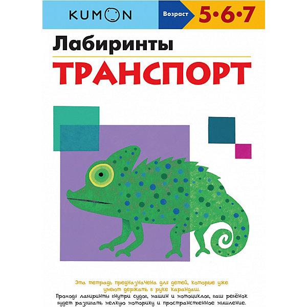 Манн, Иванов и Фербер Рабочая тетрадь