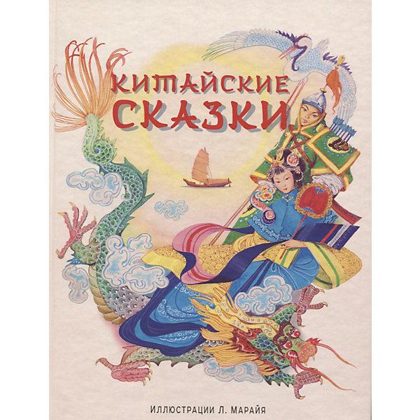 Эксмо Китайские сказки, В. Кожедуб