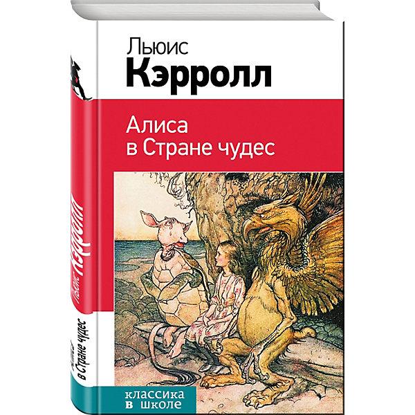 Эксмо Сказка