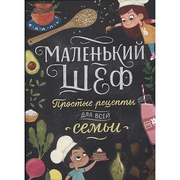 Манн, Иванов и Фербер Кулинария