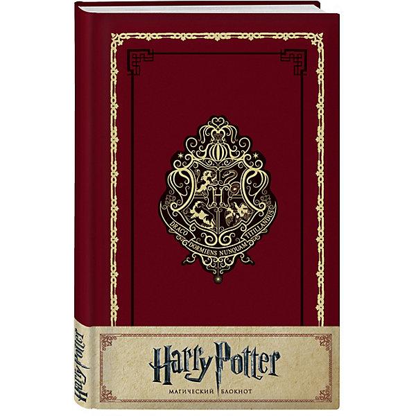 Блокнот Гарри Поттер. ХогвартсБлокноты и ежедневники<br>Характеристики:<br><br>• тип игрушки: книга;<br>• возраст: от 12 лет;<br>• материал: бумага;<br>• ISBN:  978-5-699-94158-2;<br>• количество страниц: 192 (офсет);<br>• переплет: твердый;<br>• вес: 464 гр;<br>• размер: 21,8х14,5х1,9 см;<br>• издательство: Эксмо.<br><br>Книга «Блокнот. Гарри Поттер. Хогвартс» Эксмо - это максимально удобный блок для записи ваших мыслей и дел, уникальную графику по фильмам, а также множество вклеек с изображениями любимых героев. А эстетская обложка из эко-кожи выделит вас из толпы и защитит блокнот надолго. Станьте обладателем коллекционных блокнотов магической вселенной!<br><br>Книгу «Блокнот. Гарри Поттер. Хогвартс» Эксмо  можно купить в нашем интернет-магазине.<br>Ширина мм: 218; Глубина мм: 145; Высота мм: 19; Вес г: 464; Возраст от месяцев: 144; Возраст до месяцев: 180; Пол: Унисекс; Возраст: Детский; SKU: 7932197;