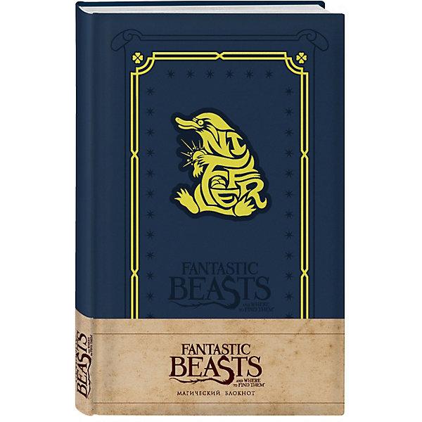 Эксмо Блокнот Фантастические твари и где они обитают Нюхль книги эксмо аниморфозы творческий блокнот