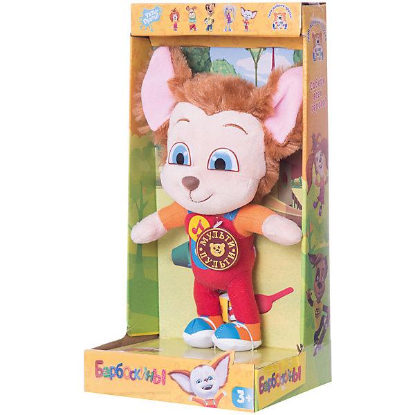 Мульти-Пульти Мягкая игрушка Мульти-пульти Барбоскины Малыш, 21см