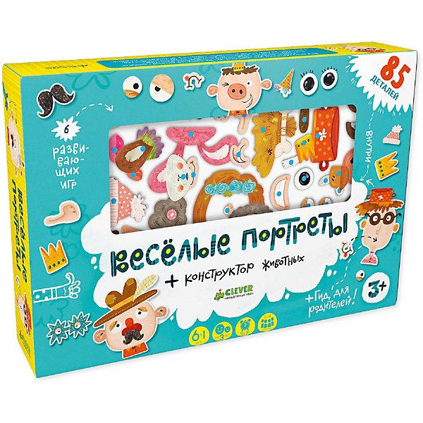 Clever Развивающие игры Весёлые портреты, О. Карякина развивающие книжки clever веселые головоломки для девочек