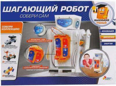 Сборная модель Играем вместе  Шагающий робот , артикул:7941137 - Робототехника и электроника