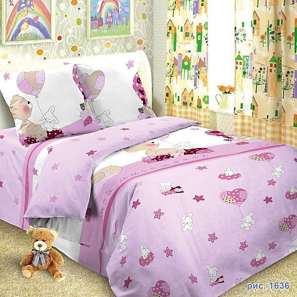 Детское постельное белье 3 предмета Letto, простыня на резинке, BGR-37Постельное белье в кроватку новорождённого<br>Характеристики:<br><br>• в комплекте: простыня, пододеяльник, наволочка;<br>• тип комплекта: ясли;<br>• тип ткани: 100% хлопок;<br>• цвет: фиолетовый;<br>• рисунок: печатный принт;<br>• уход за вещами: бережная стирка при 30 градусах;<br>• размер пододеяльника: 145 х 110 см.;<br>• размер наволочки: 40 х 60 см.;<br>• размер простыни: 100 х 150 см.;<br>• размер упаковки: 20 х 6 х 25 см.;<br>• вес: 700 гр.;<br>• бренд, страна: Letto, Россия.<br><br>Комплект постельного белья в кроватку с простыней на резинке в хлопковом исполнении и с хорошими устойчивыми красителями - по очень доступной цене!  Все комплекты Российского производителя Letto снабжены потайной молнией на пододеяльнике, что делает ее их еще более практичными в использовании. <br><br>Комплект фиолетового цвета с ярким веселым сюжетным рисунком обязательно понравится вашему малышу и подарит приятные сны и комфортный отдых. Наполнит интерьер детской комнаты атмосферой уюта.<br><br>Комплект в кроватку Letto Ясли BGR-37 можно купить в нашем магазине.<br>Ширина мм: 250; Глубина мм: 200; Высота мм: 60; Вес г: 700; Цвет: фиолетовый; Возраст от месяцев: 0; Возраст до месяцев: 36; Пол: Унисекс; Возраст: Детский; SKU: 7949334;