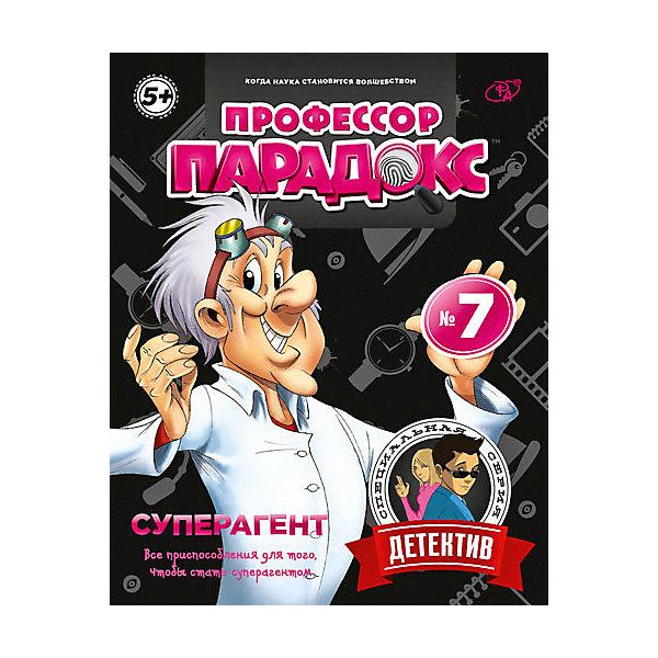 Купить Игровой набор Профессор Парадокс Суперагент №7, Китай, разноцветный, Унисекс