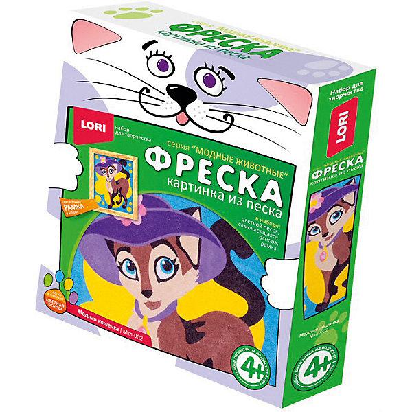 Картина-фреска из песка LORI Модные животные Модная кошечкаКартины из песка<br>Характеристики:<br><br>• возраст: от 4 лет<br>• в наборе: цветной песок; самоклеящаяся основа (15х21 см.); рамка; инструкция на упаковке.<br>• упаковка: картонная коробка<br>• размер упаковки: 20х23х4 см.<br>• вес: 153 гр.<br><br>Все малыши обожают играть с песком, но не все знают, что им можно еще и рисовать. Узнать секреты этого увлекательного вида творчества совсем просто – предложите ребенку создать картинку из цветного песка.<br><br>На самоклеющейся основе уже намечены контуры будущего изображения модной кошечки. Для того чтобы картинка ожила, достаточно нанести на нее песок соответствующего цвета. Готовую картину можно вставить в рамку, входящую в набор.<br><br>Работать с песком необычайно приятно – он успокаивает и расслабляет, массирует детские пальчики, стимулируя развитие мелкой моторики. А если юный художник увлекся и насыпал слишком много, всегда можно аккуратно стряхнуть излишки и повторить процесс заново, пока все песчинки не окажутся на своих местах.<br><br>Процесс создания картинки из песка прост, а результат великолепен!<br><br>Набор Фреска. Картина из песка Модная кошечка LORI (ЛОРИ) можно купить в нашем интернет-магазине.<br>Ширина мм: 200; Глубина мм: 230; Высота мм: 40; Вес г: 153; Цвет: разноцветный; Возраст от месяцев: 48; Возраст до месяцев: 2147483647; Пол: Унисекс; Возраст: Детский; SKU: 7960858;