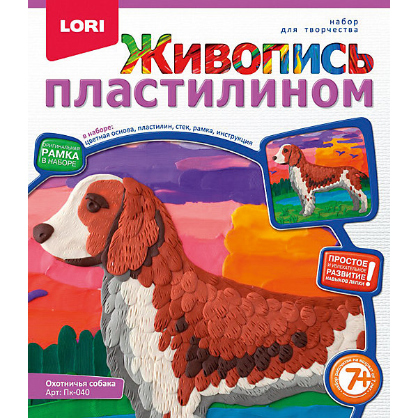 Набор для творчества LORI Живопись пластилином Охотничья собакаКартины из пластилина<br>Характеристики:<br><br>• возраст: от 7 лет<br>• в наборе: цветная основа, пластилин, стек, рамка, инструкция.<br>• упаковка: картонная коробка<br>• размер упаковки: 20х23х4 см.<br>• вес: 238 гр.<br><br>Набор живопись пластилином «Охотничья собака» поможет ребенку развить свои творческие способности.<br><br>С помощью цветной основы и пластилина разных цветов он сможет создать красочную картинку с изображением охотничьей собаки. Процесс создания картинки не сложен, но увлекателен - пластилин нужно скатывать в «шарики», «колбаски», «лепешки» и заполнять ими белый рисунок на основе. Готовую картинку можно вставить в рамку, входящую в набор.<br><br>В процессе изготовления картины у ребенка формируется понятие о цвете, развивается мелкая моторика, внимание, образное мышление, усидчивость.<br><br>Набор Живопись пластилином Охотничья собака LORI (ЛОРИ) можно купить в нашем интернет-магазине.<br>Ширина мм: 200; Глубина мм: 230; Высота мм: 40; Вес г: 238; Цвет: разноцветный; Возраст от месяцев: 84; Возраст до месяцев: 2147483647; Пол: Унисекс; Возраст: Детский; SKU: 7960914;
