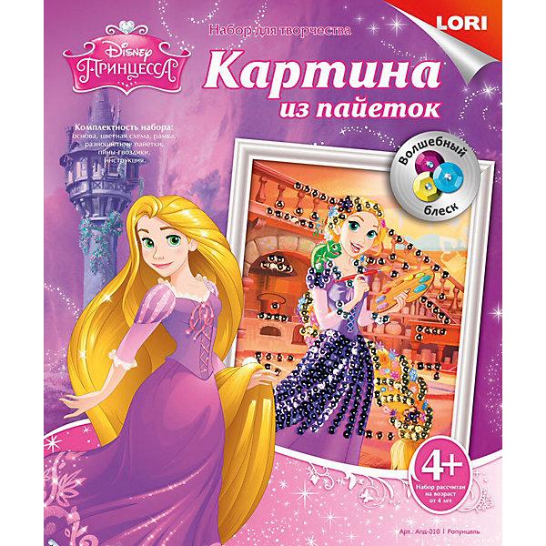 Купить Картина из пайеток Волшебный блеск Disney Princess Рапунцель, LORI, Россия, разноцветный, Унисекс