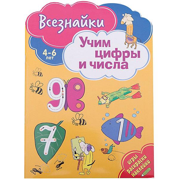 Купить Прописи Всезнайки учат цифры и числа , ND Play, Россия, разноцветный, Унисекс