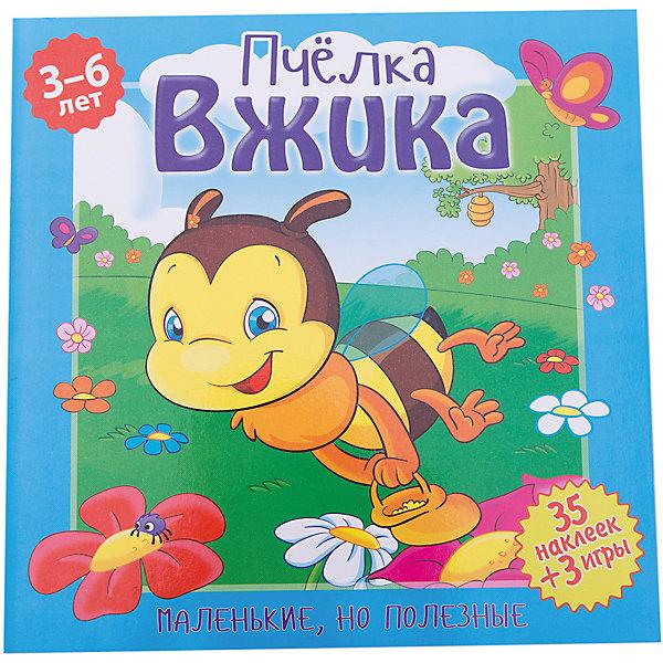 ND Play Рассказы с наклейками Маленькие, но полезные Пчёлка, Вжика
