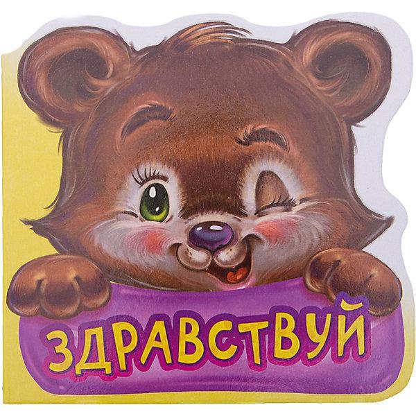 Первая книга малыша Вежливые слова ЗдравствуйПервые книги малыша<br>Характеристики:<br><br>• возраст: от 1,5 лет;<br>• материал: бумага;<br>• ISBN: 9789667477943;<br>• количество страниц: 10;<br>• иллюстрации: цветные;<br>• автор: Г. Меламед;<br>• вес: 80 гр;<br>• размер: 14,5х0,5х14 см;<br>• бренд: ND PLAY.<br><br>Книга «Вежливые слова. Здравствуй» подходит для детей от 1,5 лет. Симпатичные и забавные лесные зверушки – медвежонок, зайчонок, волчонок и другие – научат каждого кроху пользоваться вежливыми словами. Замечательные стихи помогут родителям научить малыша правилам общения. А яркие иллюстрации, небольшой размер (подходящих для ручек маленького читателя) и фигурная вырубка сделают эти книги любимыми в каждой семье!<br><br>Книгу «Вежливые слова. Здравствуй» можно купить в нашем интернет-магазине.<br>Ширина мм: 145; Глубина мм: 5; Высота мм: 140; Вес г: 80; Возраст от месяцев: 18; Возраст до месяцев: 48; Пол: Унисекс; Возраст: Детский; SKU: 7965704;