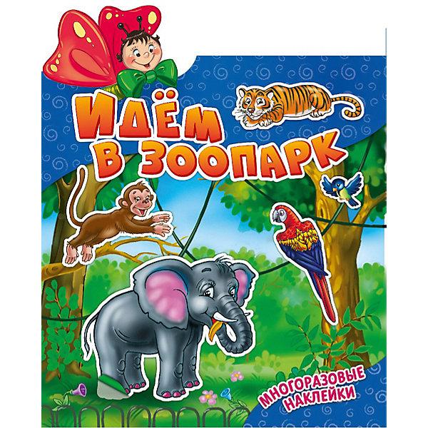 ND Play Книжка с наклейками Наклеюшки Идём в зоопарк