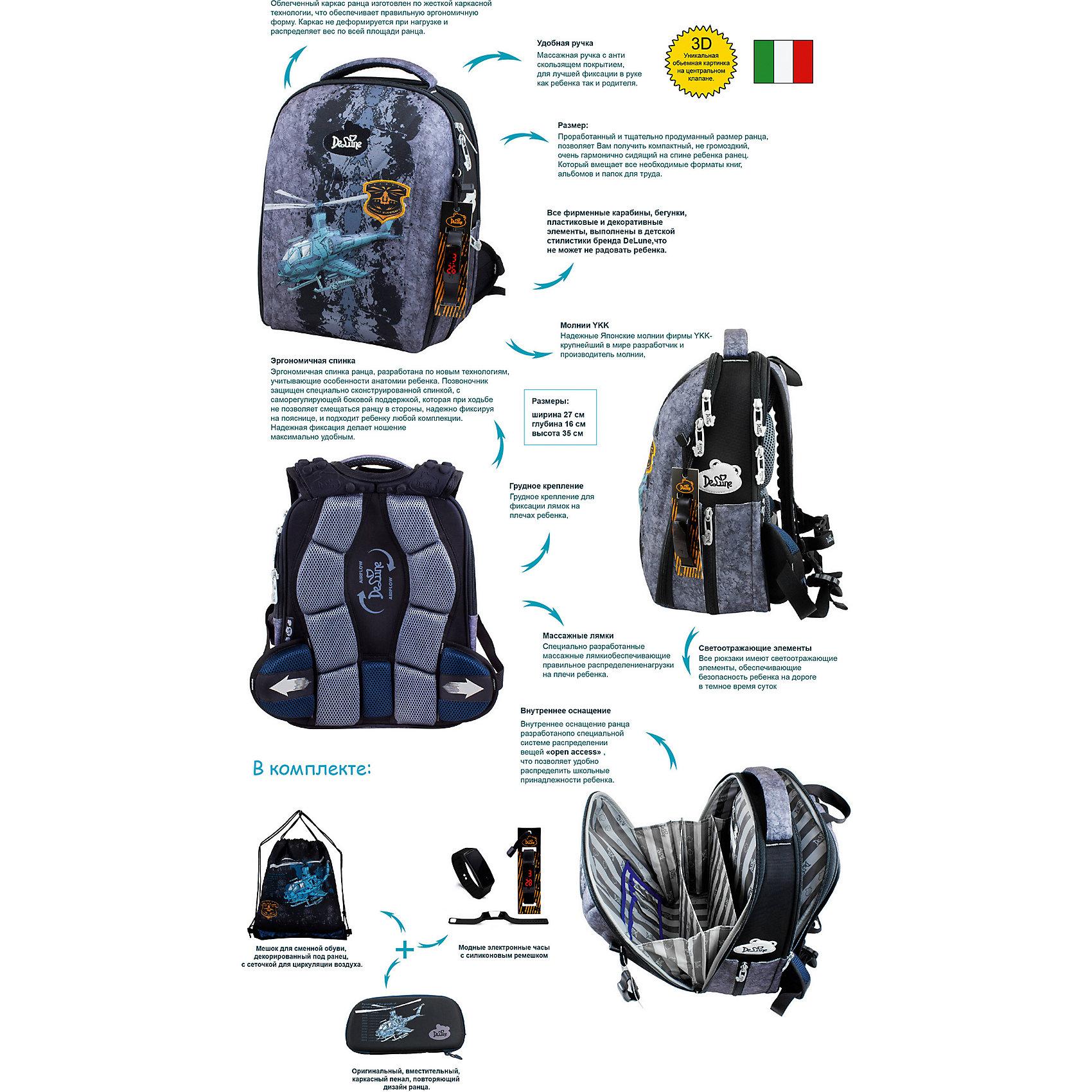 102529d87bc8 Ранец DeLune 7mini-007 с мешком для обуви и пеналом + часы. Купить ...