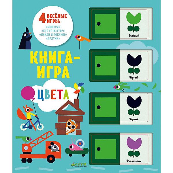 Книга-игра Мемори Цвета, Clever, Унисекс  - купить со скидкой