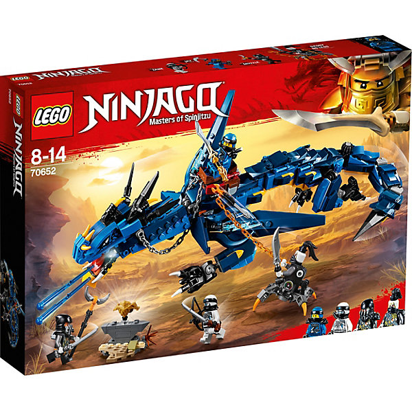 LEGO Конструктор LEGO Ninjago 70652: Вестник бури конструктор lego ninjago механический дракон зеленого ниндзя 70612