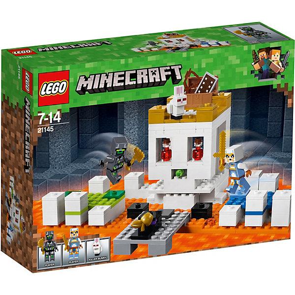 Конструктор LEGO Minecraft 21145: Арена-череп 8005762
