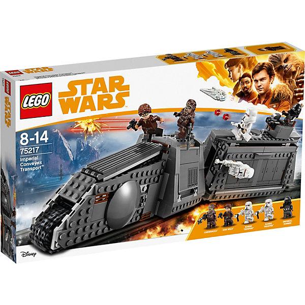 LEGO Конструктор LEGO Star Wars 75217: Имперский транспорт конструктор lego constraction star wars командир штурмовиков 75531