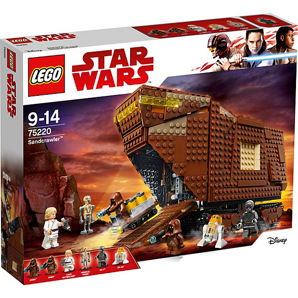 LEGO Конструктор Star Wars 75220: Песчаный краулер