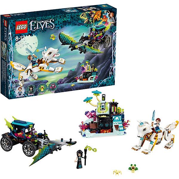 LEGO Конструктор LEGO Elves 41195: Решающий бой между Эмили и Ноктурой конструктор lego elves 41178 логово дракона