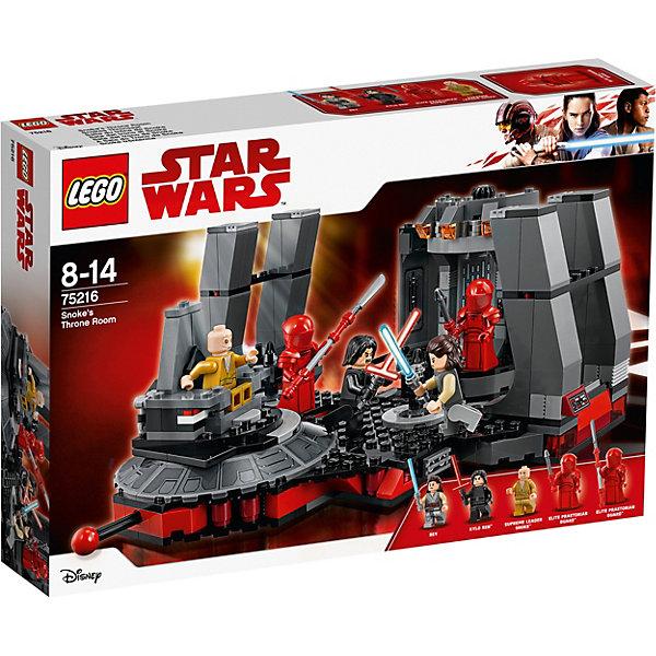 LEGO Конструктор Star Wars 75216: Тронный зал Сноука