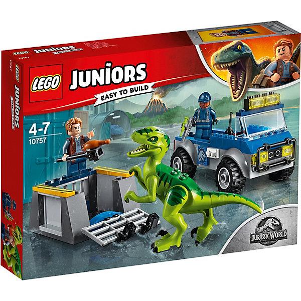 Купить Конструктор LEGO Juniors 10757: Raptor Rescue Truck, Китай, Унисекс