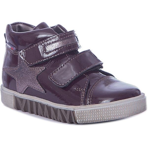 Лель Ботинки Лель цены онлайн