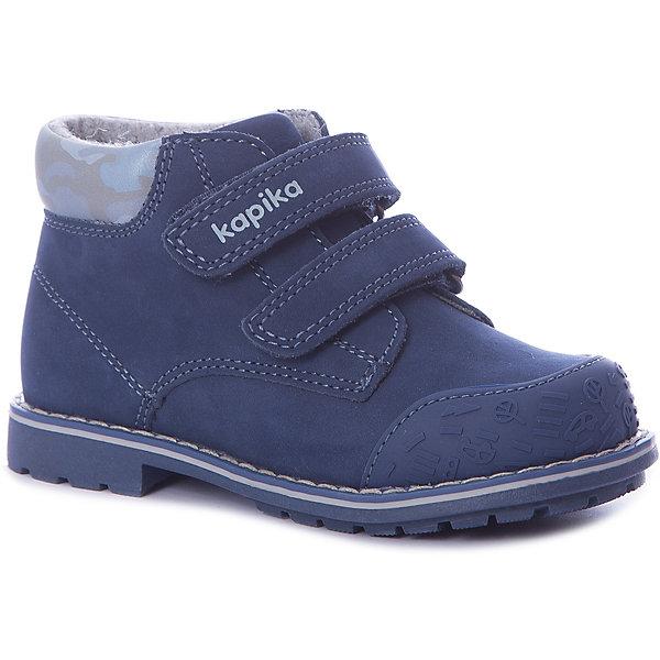Фотография товара ботинки Kapika для мальчика (8029625)
