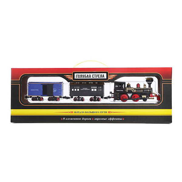 Голубая стрела Железная дорога Голубая стрела Пассажирский поезд, 240 см игрушка голубая стрела стартовый набор 2022c