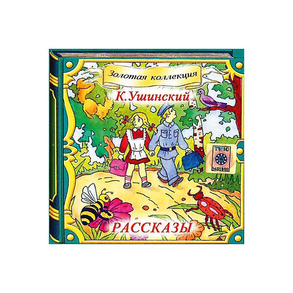 Би Смарт CD-диск сборник Ушинского «Рассказы и сказки» ушинский к лиса и гуси умей обождать храбрая собака два козлика ворона и рак ветер и солнце