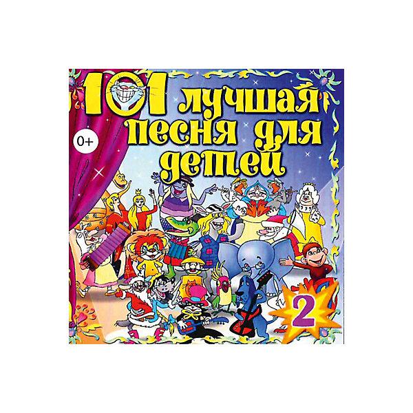 Би Смарт CD-диск песни из мультфильмов «Союзмультфильм», выпуск 2