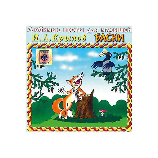 Би Смарт CD-диск сборник Ивана Крылова «Басни»