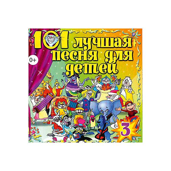 Би Смарт CD-диск песни из мультфильмов «Союзмультфильм», выпуск 3