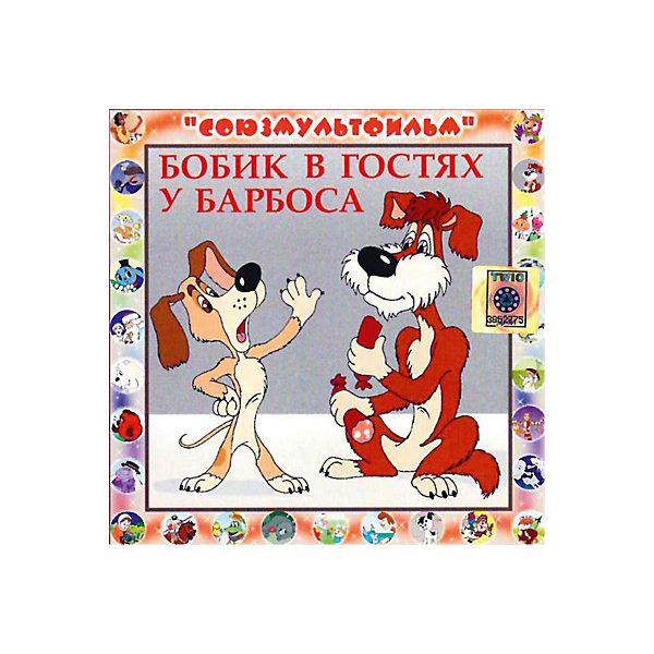 Би Смарт CD-диск сборник сказок «Бобик в гостях у Барбоса»