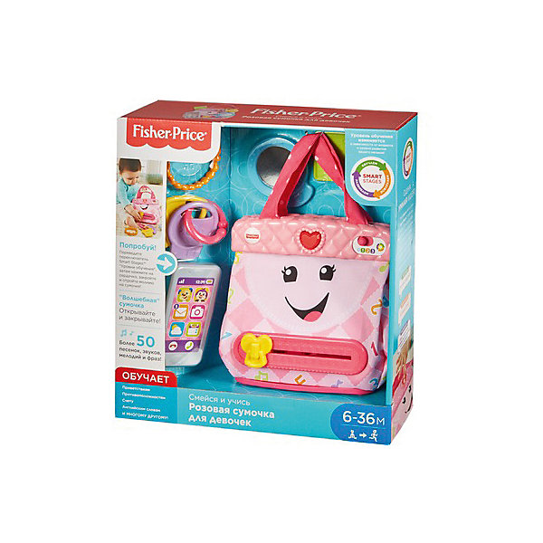Mattel Интерактивная игрушка Fisher-Price Кошелечек с аксессуарами