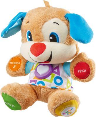 Интерактивная игрушка Fisher-Price  Первые слова  Учёный щенок, артикул:8068980 - Интерактивные игрушки
