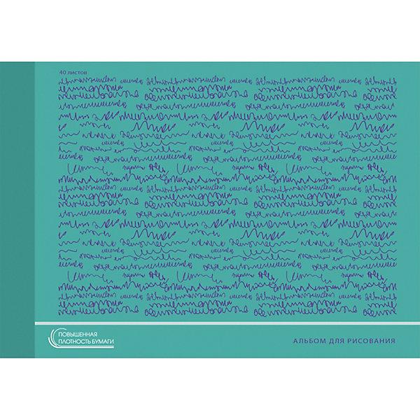 Канц-Эксмо Альбом для рисования Канц-Эксмо Непутёвые заметки, 40 листов альбом для рисования разноцветные карандаши 40 листов склейка ал401620