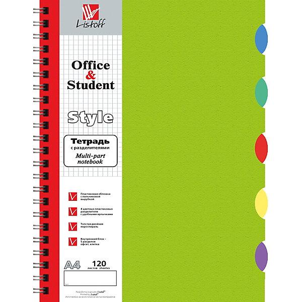 Канц-Эксмо Тетрадь Канц-Эксмо А4 80 листов, салатовая, клетка канц эксмо цветной флуоресцентный фоамиран раper art 5 листов 5 цветов