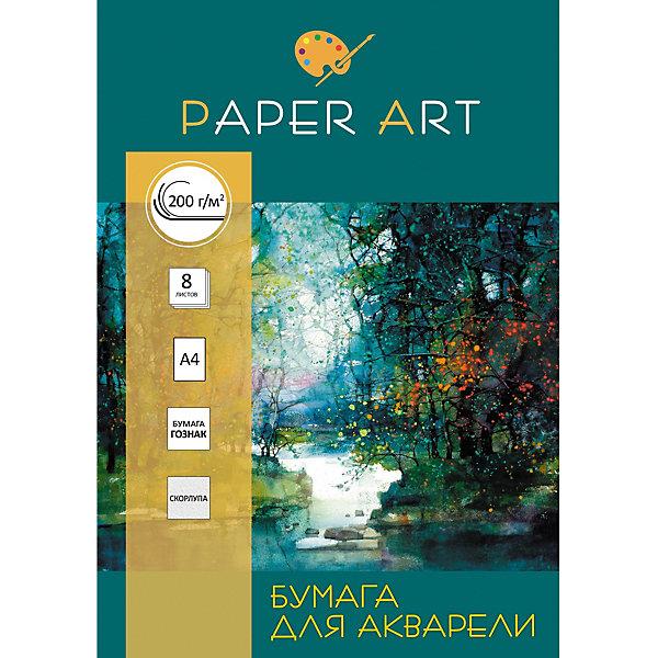 Канц-Эксмо Набор бумаги для акварели Канц-Эксмо Акварельный пейзаж А4, 8 листов набор цв самоклеющ текстурн фоамирана eva а4 5л 5цв эксмо раper art яркие текстуры нцтф5503