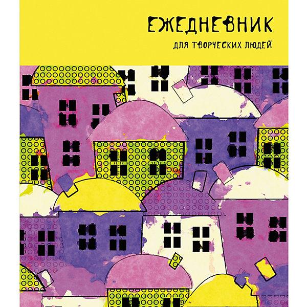 Канц-Эксмо Творческий ежедневник Акварельный город А5, 128 листов, недатированный