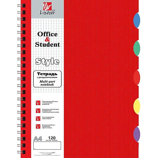 Канц-Эксмо Тетрадь Канц-Эксмо А4 80 листов, тёмно-красная, клетка канц эксмо альбом для рисования канц эксмо гармония цвета 40 листов