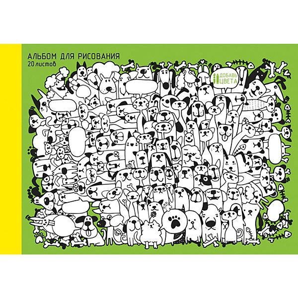 Альбом для рисования Канц-Эксмо Веселая компания, 20 листовАльбомы и бумага для рисования<br>Характеристики:<br><br>? плотная бумага;<br>? красочный дизайн;<br>? формат: А4;<br>? количество листов: 20;<br>? размер: 4х22х29 см.<br><br>Альбом для рисования Веселая компания (коты и собаки) от Канц-Эксмо. Мелованный картон позволяет сохранять аккуратный внешний вид на протяжении длительного времени.<br><br>Благодаря специальной отделки обложку альбома можно раскрасить фломастерами, гелиевыми ручками, цветными карандашами. В самом альбоме так же можно рисовать карандашами, фломастерами, тушью и красками.<br><br>Канц-Эксмо альбом для рисования 20 л. Склейка. «Веселая компания» (коты и собаки) можно купить в нашем интернет магазине.<br>Ширина мм: 290; Глубина мм: 220; Высота мм: 4; Вес г: 149; Цвет: разноцветный; Возраст от месяцев: 72; Возраст до месяцев: 2147483647; Пол: Унисекс; Возраст: Детский; SKU: 8074924;